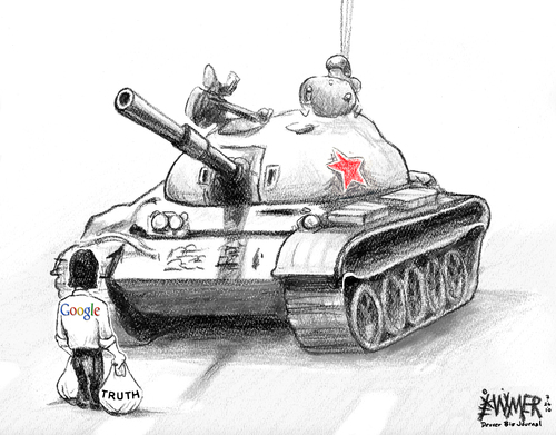 Cartoon: Google Tank (medium) by karlwimer tagged china,google,censorship,business,economics,tank,tiananmnen,tankman,truth