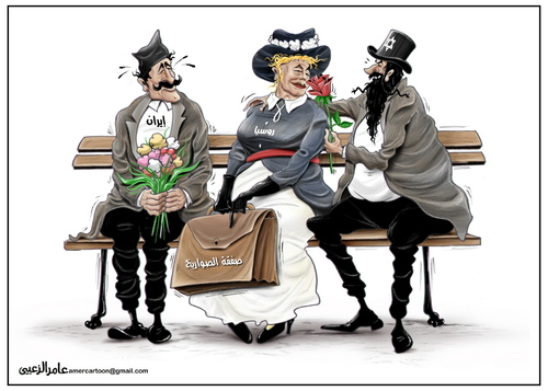 Cartoon: Russia Iran and Israeli (medium) by Amer-Cartoons tagged russia,iran,and,the,israel