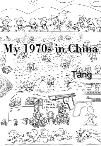 Cartoon: My 1970s in China_2 (medium) by TTT tagged tang,1970s