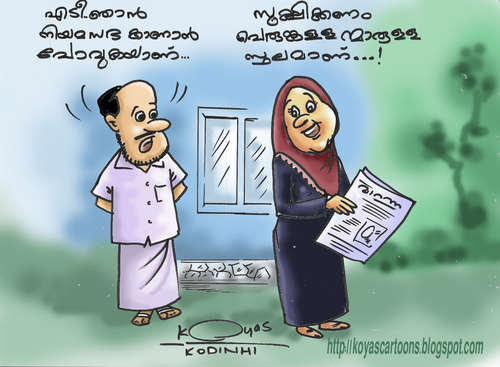 kerala political humor embraced