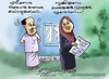 Cartoon: kerala politics (small) by koyaskodinhi tagged koyas,cartoons