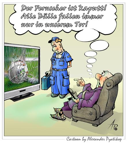 Der Gegenwartige Fussballfan By Pyatikop Media Culture