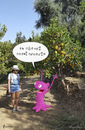 Cartoon: the little alien - is excited (small) by Frank Zimmermann tagged the,little,alien,baum,begeistert,cartoon,foto,zitrone,excited,lemon,photo,pink,tree