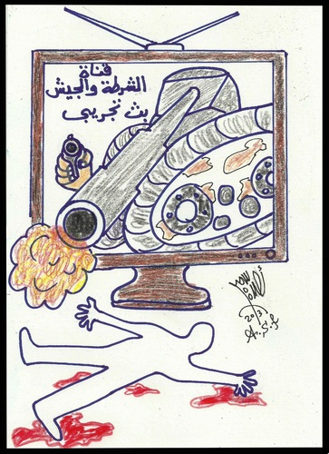 Cartoon: ARMY AND  POLICE TV (medium) by AHMEDSAMIRFARID tagged ahmed,samir,farid,morsi,morsy,cartoon,caricature