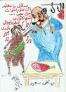 Cartoon: BUTCHER AND SHEEP (small) by AHMEDSAMIRFARID tagged ahmed,samir,farid,cartoon,sheep,eid,adha,caricature