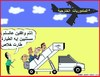 Cartoon: station movements (small) by AHMEDSAMIRFARID tagged station,egypt,revolution,airport,cairo
