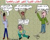 Cartoon: STATION REVOLUTION (small) by AHMEDSAMIRFARID tagged egypt,station,revolution
