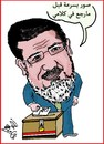 Cartoon: VOTE 4 MURSY (small) by AHMEDSAMIRFARID tagged constitution,egypt,ahmed,samir,farid,revolution