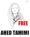 Cartoon: Free Ahed Tamimi (small) by paolo lombardi tagged palestine,israel