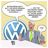 Cartoon: Entschädigung VW-Kunden (small) by Timo Essner tagged vw,volkswagen,abgaswerte,abgas,affäre,emissionswerte,emissionen,dieselmotoren,diesel,benziner,deutschland,autos,autoland,automobilindustrie,pkw,cartoon,timo,essner