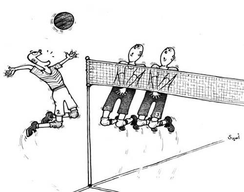 Volleyball By Ombaddi Sports Cartoon Toonpool