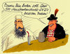 Cartoon: bin laden hobby (small) by Andreas Prüstel tagged osama,bin,laden,nachlass,dokumente,muslim,islam,islamisten,musikantenstadl,dvd,cartoon,karikatur,andreas,pruestel