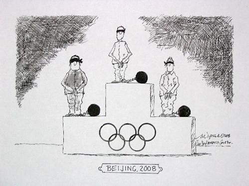 Cartoon: Olympic Reality Show (medium) by Mike Dater tagged dater