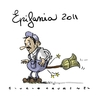 Cartoon: Epifania 2011 (small) by Giulio Laurenzi tagged epifania,2011