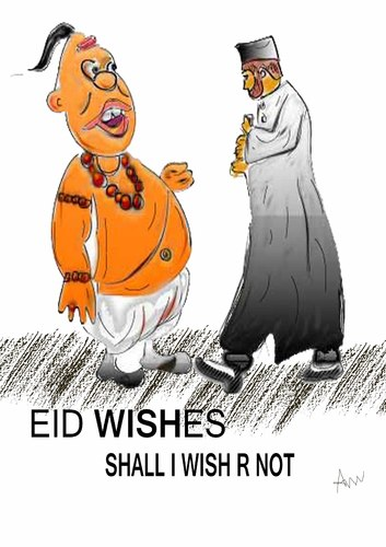 Cartoon: eid wishes (medium) by anupama tagged eid,wishes
