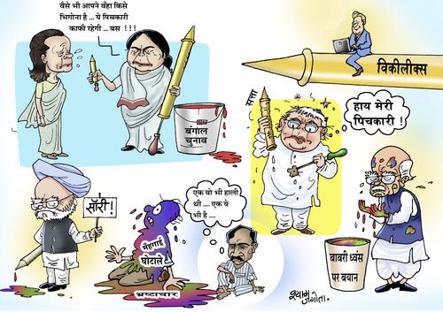 political holi cartoon (medium) by shyamjagota tagged indian ...