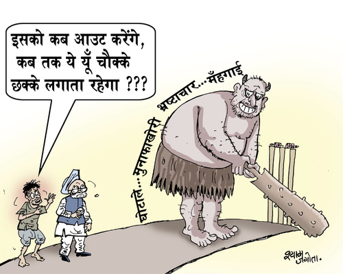 Cartoon: indian  cartoon (medium) by shyamjagota tagged indian,cartoonist,shyam,jagota