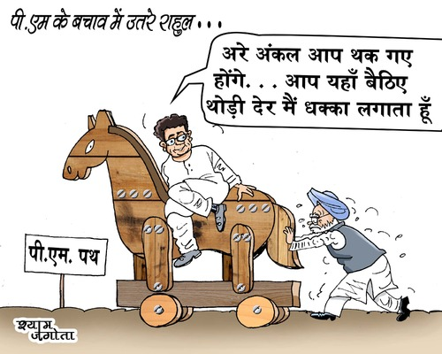 Cartoon: indian political cartoon (medium) by shyamjagota tagged hindi,cartoon,indian