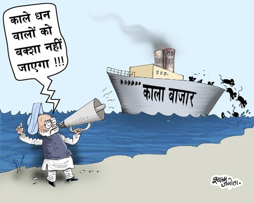 Indian Political Cartoons
