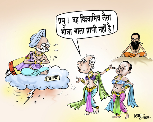 indian political cartoon By shyamjagota | Politics Cartoon | TOONPOOL
