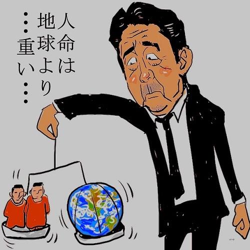 agony By takeshioekaki   Media & Culture Cartoon   TOONPOOL