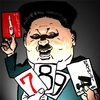 Cartoon: Kim Jong-un (small) by takeshioekaki tagged kim