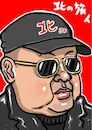 Cartoon: poisonkim (small) by takeshioekaki tagged kim,jong,un