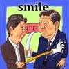 Cartoon: smile? (small) by takeshioekaki tagged xi,jinping