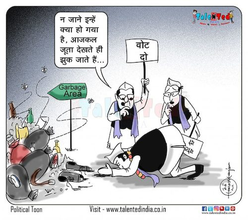 Cartoon: Bend right now will not be seen (medium) by Talented India tagged cartoon,talented,talentedindia,talentedview,talentednews,politicaltoon,cartoonpool