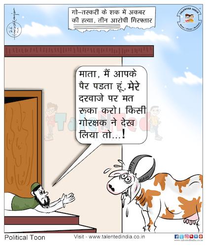 cartoon on gau rakshak by talented india politics cartoon toonpool