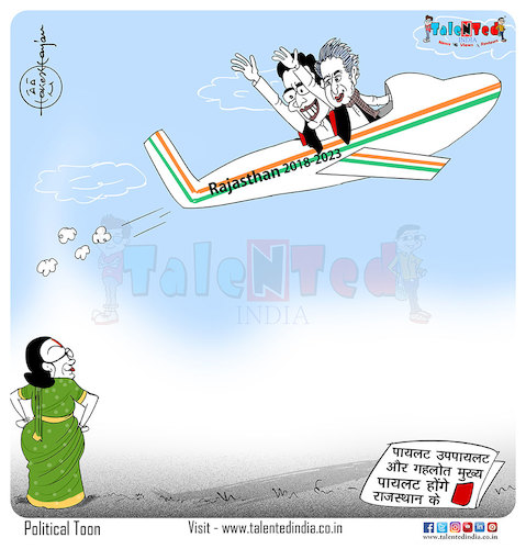 Cartoon: Now it will be 5 years to fly .. (medium) by Talented India tagged cartoon,talented,talentednews,talentedindia