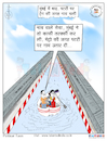 Cartoon: Cartoon On Mumbai Rain.. (small) by Talented India tagged talentedindia,cartoon,mumbairain,rain,flood,politics,politician