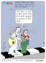 Cartoon: Today Cartoon On Telangana (small) by Talented India tagged cartoon,talented,talentedindia,talentednews