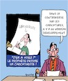 Cartoon: Nouveau Developpement (small) by Karsten Schley tagged caricatures,mahomet,religion,musulmans,islamisme,politique,immigration,societe,medias,terrorisme