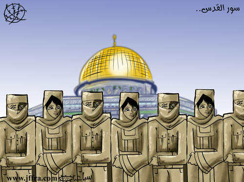 Image result for Jerusalem CARTOON