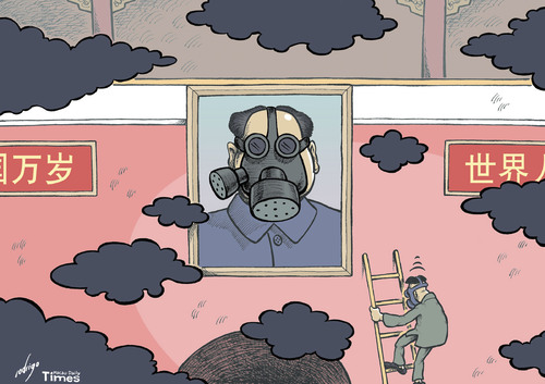 Cartoon: Beijing pollution (medium) by rodrigo tagged china,pollution,beijing,economy,industry,environment