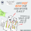 Cartoon: CAA Protest Shaheen Bagh_Corona (small) by molitics tagged indianpoliticalcartoons,funnypoliticalcartoon2020,politicalcartoons,politicalcaricature,toppoliticalcartoons