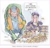 Cartoon: Herbstlaub (small) by Ritter-Karikaturen tagged ritter,karikatur