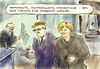Cartoon: CDU-Parteitag (small) by Bernd Zeller tagged merkel,cdu,parteitag