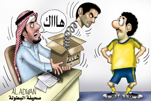 Cartoon: Gift (medium) by adwan tagged gift