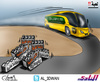 Cartoon: Cartoons Game AlIttihad Saudi Ar (small) by adwan tagged cartoons,game,alittihad,saudi,arabia