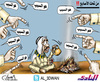 Cartoon: From under the fingers (small) by adwan tagged toon,sporty