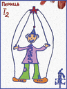 Cartoon: Marionette (small) by Zoran Spasojevic tagged digital,collage,serbia,kragujevac,marionette,zoran,spasojevic,paske,graphics,emailart