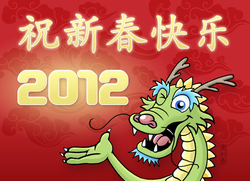 chinese year of the dragon By Rovey | Media & Culture Cartoon | TOONPOOL