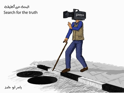 Cartoon: the truth (medium) by yaserabohamed tagged yaser,abo,hamred