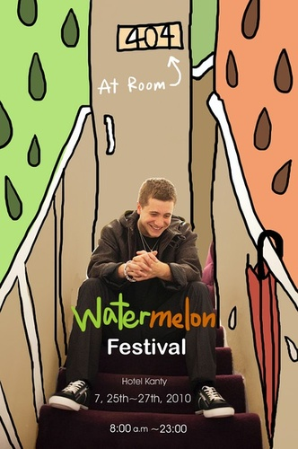 Cartoon: watermelon festival poster (medium) by popmom tagged poster,fun