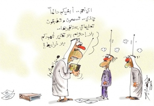 Cartoon: project manager (medium) by hamad al gayeb tagged project,manager