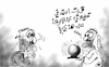 Cartoon: hamad al gayeb cartoons (small) by hamad al gayeb tagged hamad,al,gayeb,cartoons