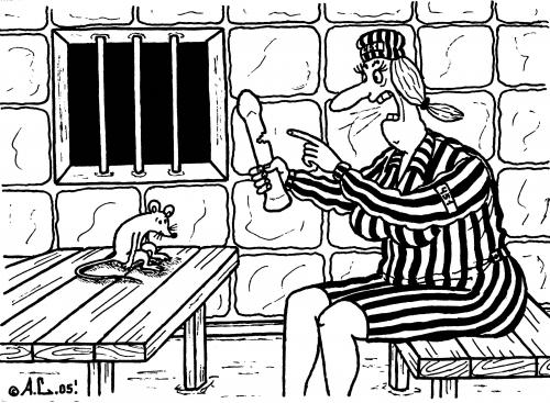 Prison By Aleksandr Salamatin | Love Cartoon | TOONPOOL