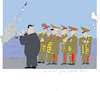 Cartoon: Rogue One (small) by gungor tagged north,korea
